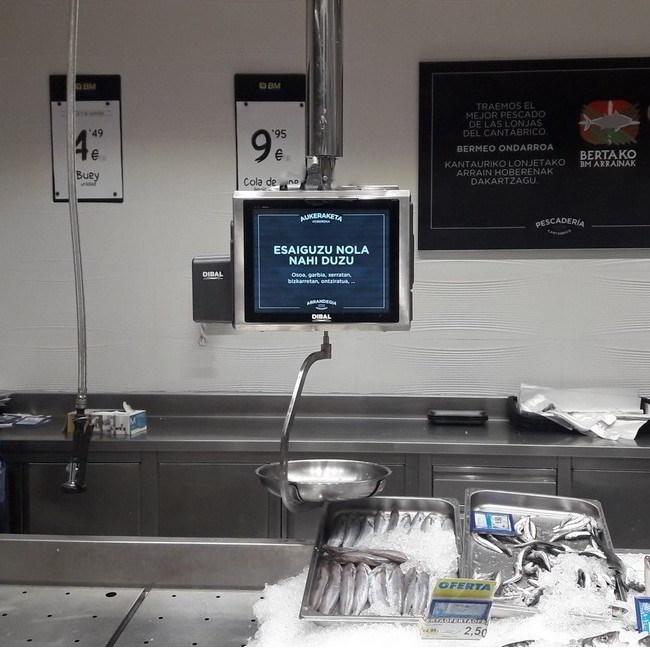 Компьютерные весы Dibal CS-2200 c сенсорным экраном Купить в Украине