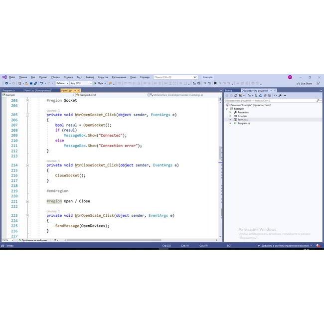 программное обеспечение Dibal SDK для разработки собственных приложений для весов